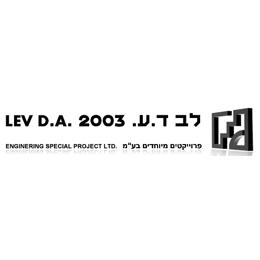 לב.ד.ע 2003